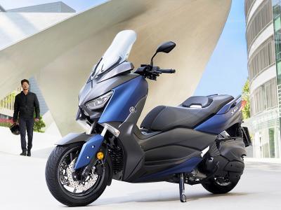 Yamaha Xmax 250 2018